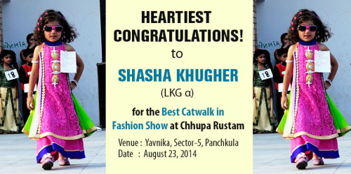 Best Catwalk in Fashion Show at Chhupa Rustam