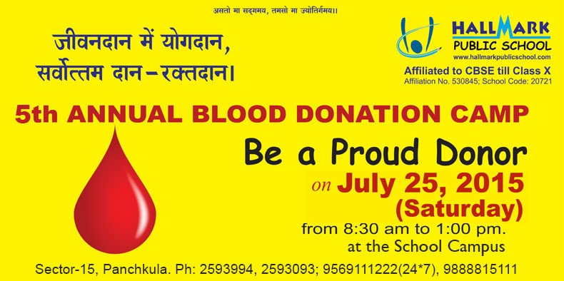 5th Annual Blood Donation Camp